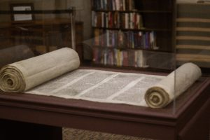 photo of Torah scroll